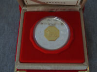 1999 CANADA LUNAR YEAR OF RABBIT SILVER and Gold $15 COIN