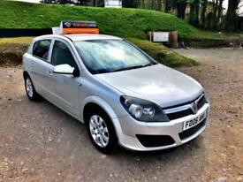 2007 Vauxhall Astra 1.3CDTi 16v ( 90ps ) Club #FinanceAvailable