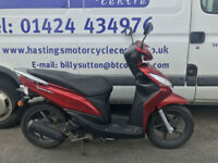 Honda NSC50 Vision / 50cc Scooter / Nationwide Delivery / Finance