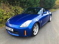 2007 NISSAN 350Z 3.5 V6 ROADSTER SPORTS CONVERTIBLE 6 SPEED MANUAL