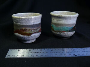 Raku Pottery Glass