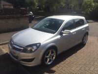 Vauxhall Astra ((LOW MILAGE))
