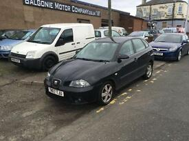 2007 Seat Ibiza 1.2 12v Reference 5dr