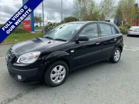 image for 2009 Kia Rio 1.5 CHILL CRDI 5d 109 BHP Hatchback Diesel Manual