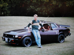 *****WANTED 1976 TOYOTA CELICA*******