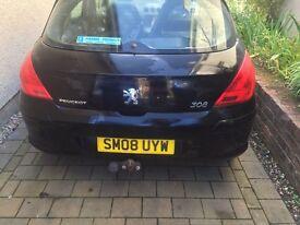 308 Peugeot 2008 back bumper