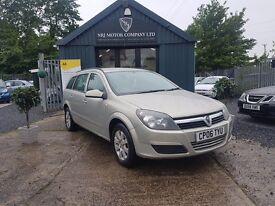 Vauxhall Astra 1.6I 16V CLUB (silver) 2006