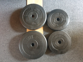 Weight plates 30kg Gorilla Sports, 4 home gym fitness weight training