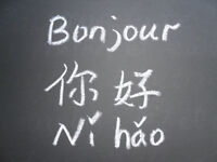 cours de chinois, Chinese course