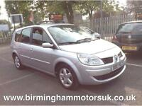 2007 Renault Grand Scenic 1.5 dCi Extreme 5dr