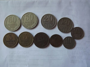 Coins of the USSR. Lenin.