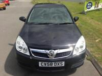 2008 VAUXHALL VECTRA EXCLUSIVE - NEW MOT - FSH - Only 71000 Miles
