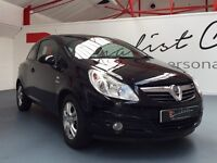 Vauxhall Corsa Energy Edition ONLY 7000 MLS / 1 OWNER / STUNNING EXAMPLE / FULL SERVICE HISTORY]