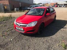 Vauxhall Astra 1.4i 16v Active 5 DOOR - 2009 59-REG - 7 MONTHS MOT