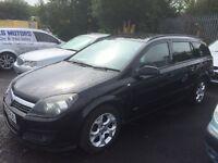 Vauxhall Astra estate 1.7 diesel