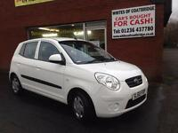 KIA PICANTO 1.0 2010MY Picanto 1 FULL SERVICE HISTORY 1 YEARS MOT,,FINANCE AVAIL