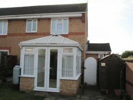 3 bedroom house in Douglas Close, Grays, RM16