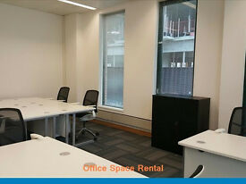 Co-Working * Muirfield Crescent - E14 * Shared Offices WorkSpace - London