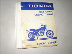 HONDA CB 900  C - F   SHOP MANUAL 1980- - 1982