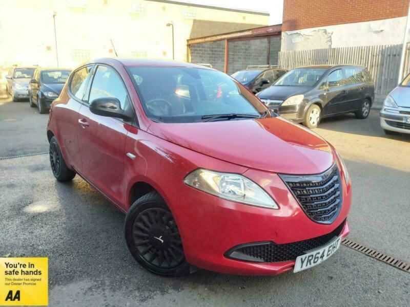 2014 Chrysler Ypsilon 1.2 5dr - 23k low mileage - £30 tax