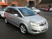 Vauxhall Zafira 1.8i 16v ( Exterior pk ) SRi - 1 Yr MOT, Warranty & AA Cover