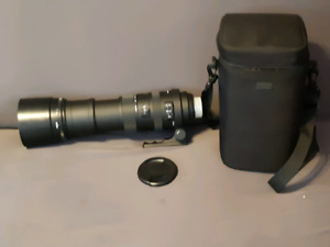 Sigma 150-500mm lens for Nikon