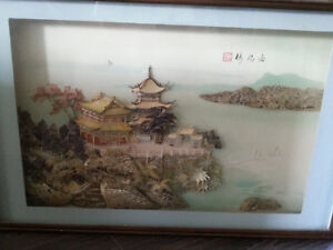 Antique Chinese Art #2