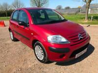 2009 CITROEN C3 1.1 MANUAL PETROL 5 DOOR HATCHBACK