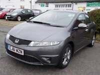 Honda Civic 1.4 i-VTEC 2011 SE, SUPERB CONDITION, 46,000 MILES