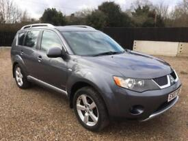 2007 7 Seater Mitsubishi Outlander NOW SOLD PLEASE ASK WE MAY HAVE MORE COMING