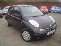 2006 Nissan Micra 1.2 16v Initia+very low miles+1 owner+5 stamps