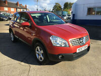 2007 Nissan Qashqai 1.5dCi 2WD Acenta 1 OWNER FROM NEW 86,000 MILES FULL HISTORY