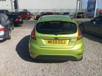 FORD FIESTA 1.2 STYLE PLUS (82BHP) LOW MILEAGE *SQUEEZE GREEN* FINANCE PX