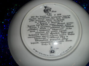 BRADFORD RUSSIAN LEGENDS PLATES $20 each/ $30 for both. Prince George British Columbia image 5