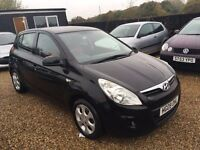 HYUNDAI I20 COMFORT 1.2 5DR * IDEAL FIRST CAR * CHEAP INSURANCE * HPI CLEAR