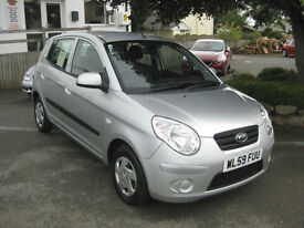2009/59 KIA Picanto 1.0 1 5dr Hatch ONLY 14000 MILES.
