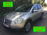 2009 NISSAN QASHQAI N-TEC DCI / PX WELCOME / WE DELIVER