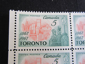 Stamps - 1867-1967 - 5 cent Kitchener / Waterloo Kitchener Area image 1