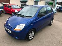 Chevrolet Matiz 0.8 S * 2008 * VERY LOW MILES ONLY 39K * APRIL 18 MOT *