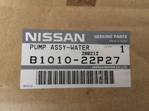 1994 Nissan 300ZX N/A Assorted Parts