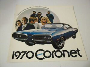 1970 DODGE CORONET DEALER BROCHURE