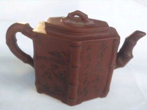 Hand made clay tea pot with Ching Dynasty seal