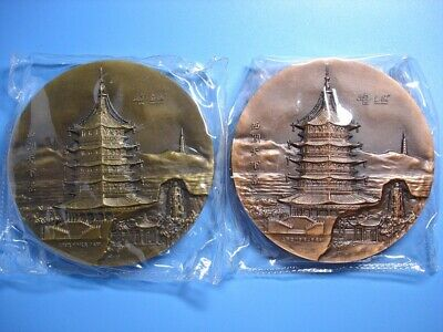 A Pair of 2009 China 100mm Brass and Copper Medals - Ten Views in West Lake