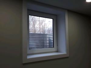 Dashwood windows. Egress windows and patio door cut outs.