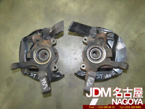 JDM 90-93 Toyota Celica ST185 Turbo Front Spindle Knuckle 3SGTE