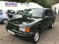 1998 Land Rover Range Rover 2.5 DSE 5dr