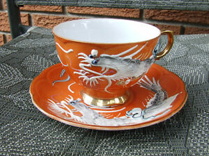 Ad6- Vintage Bone China Cups & Saucers - $13.00 +