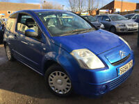 ✿54-Reg Citroen C2 1.1i L 3dr ✿LOW INSURANCE GROUP✿