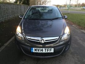Vauxhall Corsa S 1.3CDTi 16v (75PS) ecoFLEX S/S Good / Bad Credit Car Finance (grey) 2014
