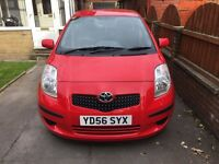 Toyota Yaris T3 multi mode 1.3L 5Door For Sale